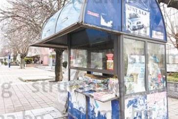 Крадци вилняха под носа на полицаите в Сандански