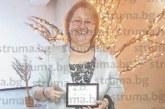 Учителката в ІІІ ОУ – Благоевград Б. Шарбанова ще допълва пенсията си с откриването на образователен център в дома си за почасово обучение