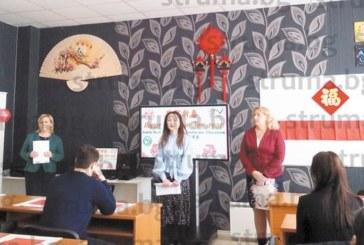 С чаена церемония, писане на йероглифи и забавни игри в ЮЗУ отбелязаха китайската Нова година