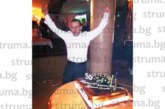 Санданчанин се върна от гурбет в Германия, за да чества юбилей с 50 роднини и приятели