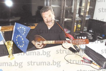 """Известният музикант и откривател на таланти Иван Начов от Сапарева баня: С оркестър """"Универсал"""" сме свирили  на Маджо, Бай Миле, веднъж Димата Руснака ни даде бакшиш банкнота от 1000 марки"""