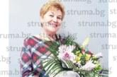 Невероятен подарък за санданчанката Кита Кръндарова