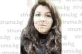 Дупничанката Калина Ван дер Поил отвори в Белгия две училища за деца на български емигранти с годишна такса 220 евро, при 1500 евро минимална заплата