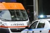 27-г. жена преживя кошмарен инцидент! Колата й излетя с бясна скорост в пропастта