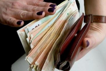 Как да привлечем пари в живота си