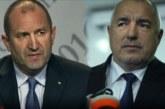 Престрелка с думи между президента Р. Радев и премиера Б. Борисов