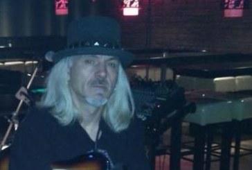 Рок музикант е мъжът, открит прострелян на Пампорово