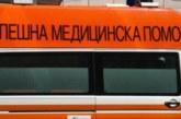 """В """"Пирогов"""" предупредени! Известен компютърен специалист в Благоевград с мозъчен кръвоизлив, инсултът го повали след купон"""