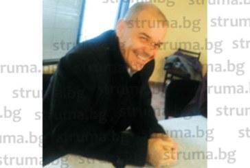 БЕЗ КОНКУРЕНТИ! Футболен съдия е новият шеф на общинската болница в Дупница
