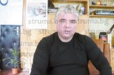 Бившият кмет на Кочериново К. Катин след 4 г. в затвора:  Не се срамувам, че бях зад решетките, много от хората там са свестни, имам приятели и сред осъдени за убийство