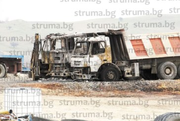 """Подпалиха с коктейл """"Молотов"""" автопарка на мощен бизнесмен от Санданско, изгоряха 7 коли"""