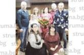Синовете и снахите изненадаха с прекрасно тържество М. Пърличкова от Горно Спанчево за 70-г. юбилей