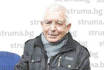 Емблемата на благоевградското читалище Михаил Цонев празнува рожден ден