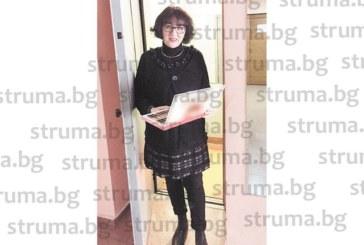Артистичният секретар на театъра Мая Михайлова и съпругът й, бивш горски шеф в Пиринско, за трети път станаха баба и дядо