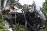 МВнР: Няма данни за пострадали българи при инцидента с разбилия се самолет в Русия