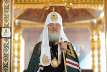 ГДБОП в готовност! МВР предупреди четирима заради публикации за патриарх Кирил