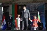 Кметът на Благоевград д-р Атанас Камбитов: Свободата е избор! Свободата е воля! Свободата е и отговорност- наша към децата ни!