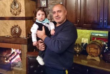 Бойко Борисов пак ще става дядо