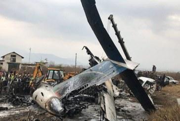 Трагедията във въздуха се разраства! 50  станаха жертвите в самолетната катастрофа в Непал