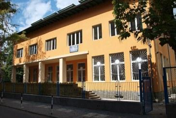 Започна подаването на заявления за прием в детските градини в Благоевград