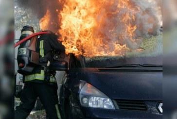 """Огнен ад на АМ """"Струма""""! Кола се запали в движение"""
