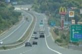 "БМВ катастрофира на магистрала ""Струма"""