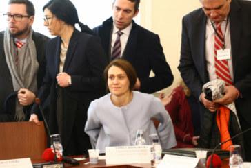 """Шефът на борда на директорите на """"Инерком"""" разкри как ще бъде финансирана сделката за ЧЕЗ"""