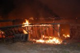 Баща и двете му деца изгоряха живи при пожар