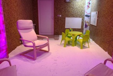 """За първи път в Благоевград! Солна стая отвори врати в комплекс """"Бали & СПА"""""""