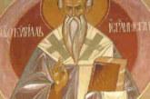 Днес почитаме важен светец, църквата празнува