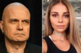 Слави Трифонов изригна: Дивна трябва да отиде в затвора