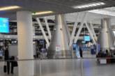 Арест на летище София! Спипаха грък, издирван от Интерпол за убийство