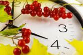 Защо 25 март ще се окаже най-краткият ден тази година