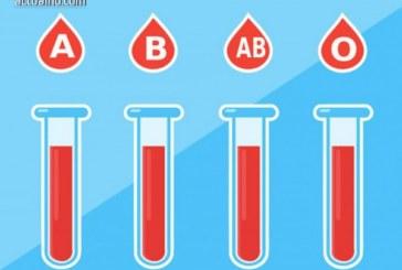 Вижте коя кръвна група е най-слаба и най-податлива към заболявания