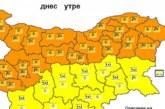 Идват още сняг и студ! Опасно време в Кюстендил и Перник утре, в Благоевград…