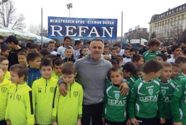"""REFAN – генерален спонсор на Националния крос """"Стефан Попов"""""""