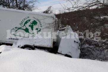 Тир катастрофира на Е-79, шофьорът бедства