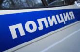 Един месец ченгетата дебнат млада жена! Мобилен телефон разобличи опасната дама