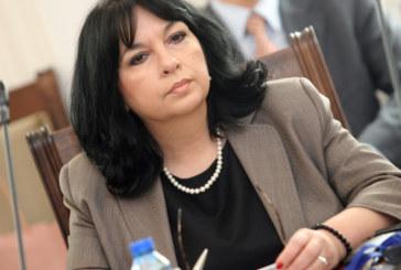 Енергийният министър Теменужка Петкова прекрати отпуската си, идва спешно в парламента