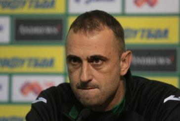 Полицията в Кипър на крак, издирват българския треньор Ивайло Петев