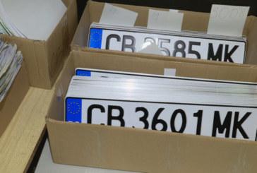 Нова система за регистрация в КАТ