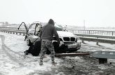Само в struma.bg! Катастрофиралата на Е-79 край Шарков чифлик е лаборантка в Благоевград