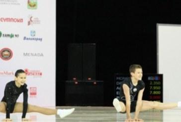 Национали по аеробика грабнаха два златни медала в Португалия