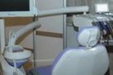 Ужас! Стоматолозите в САЩ масово измират мистериозно
