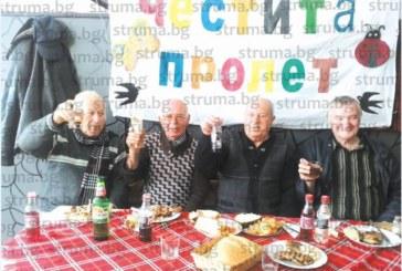 Жителите на Големо село посрещнаха пролетта с конкурс за козунаци и баници, споделиха и оригиналните си рецепти