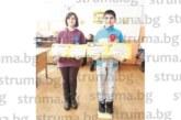 Ученици от Благоевград и Кюстендил показаха знания в състезание по английски език
