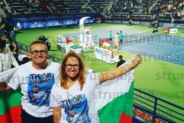 СБЪДНАТ БЛЯН! Съдебната шефка Мая Банчева и съпругът й Ат. Кобуров се потопиха в арабския разкош на Дубай и Абу Даби, развяха българското знаме на тенис турнира с Гришо