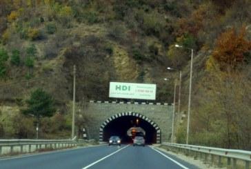 НЕ ЗАБРАВЯЙТЕ! Тунелът край Железница е ЗАТВОРЕН