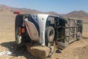 Извънредно! Автобус с туристи се обърна в Египет, 22 българи ранени