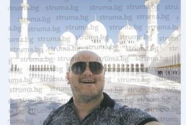 Благоевградският съветник Цв. Балабанов се потопи в лукса на Дубай